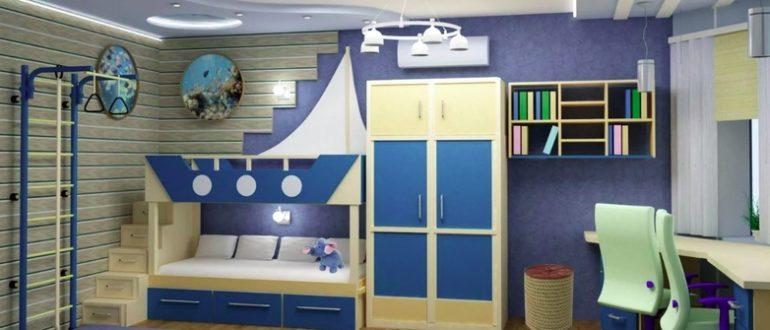 Дизайн детской комнаты в морском стиле для мальчика